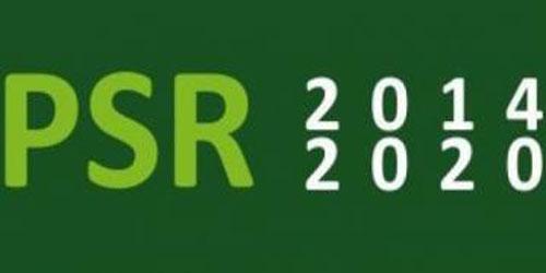PSR-2014-2020-PROVINCIA-DI-TRENTO_large